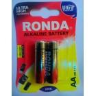 باتری قلمی روندا مدل Ultra Plus Alkaline بسته 2 تایی