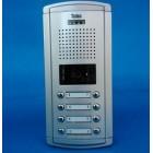پنل تصویری 8 واحده سپهر TVP-1840C - تابا الکترونیک